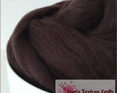Merino 64s (21 Micron) Top for Felting, Dreads, Spinning - Dark Brown (10g, 25g, 50g, 100g)