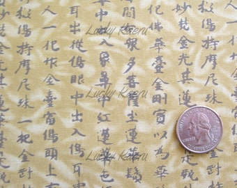 Andover, Asian Harmony, Kanji Writing Green Fabric - Half Yard