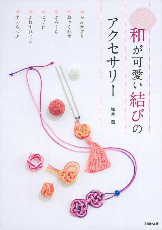 Cute Asian Accessories 31