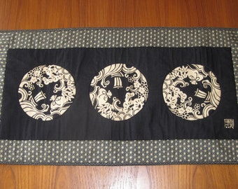 Treasure Ship Shochikubai Design Japanese Quilted Fabric Table Runner Black