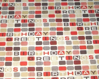 Vintage Birthday Wrapping Paper or Gift Wrap with Orange Brown Tan and White Geometric Pattern Rectangles