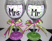 Mr and Mrs Wine Glass Set Wedding Bride Groom