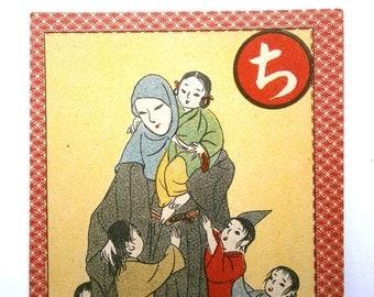 Vintage Japanese Game Card Woman Karuta Set (7) From 1937 Nun