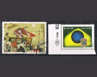 34  Postage Stamps -  Military - War