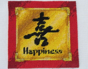 Completed Finished Needlepoint Happiness Japanese Symbol Picture