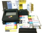 Riso Print Gocco PG-11 Set with 4 Bulbs 2 Screens 16 Inks Ready to go kit