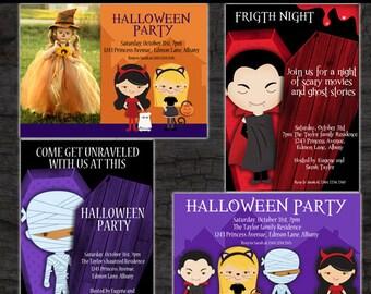 Fright night Party digital PRINTABLE INVITATION