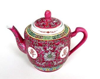 Vintage Asian Pink Mun Shou Teapot Chinese Longevity Hand Painted