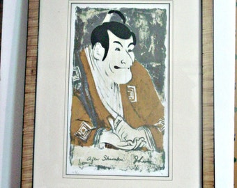 """Mid Century Print, Jack Levine """"After Sharaku"""", Old Wood Frame, Wall Hanging, Collectible Art"""