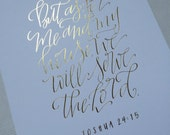 Serve the Lord Gold Foil Print