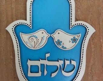 Hamsa - Shalom