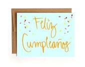 Feliz Cumpleanos Card - Happy Birthday Card - Confetti Birthday Card