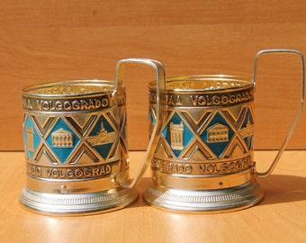 Glass Holders ... Volgograd ... Set of 2 Vintage Traditional Soviet Russian Tea Glass Holders