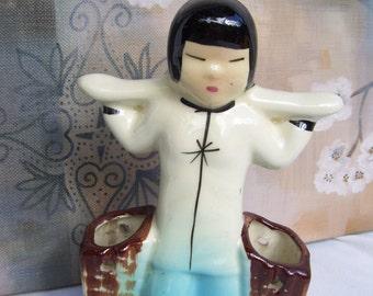 Vintage Asian Girl Planter,Ceramic Asian Girl,Oriental Planter,Oriental Decor
