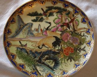 Decorative Chinese Plate