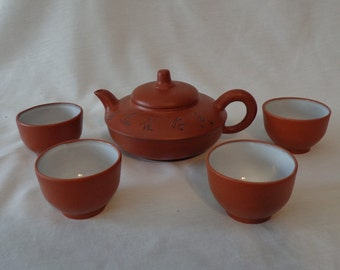 Vintage Chinese Teapot and Four Cups