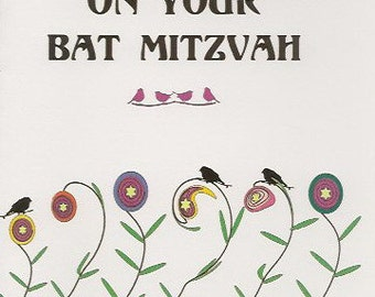 Bat Mitzvah Cutsie Jewish Note Card