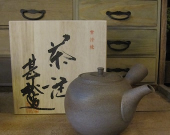 Japanese Pottery Kyusu Teapot Earth Tone Clay Rustic