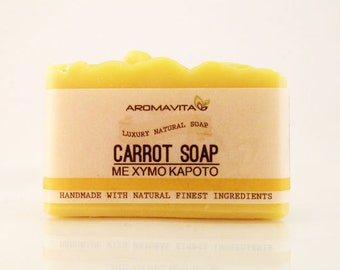 Carrot Soap, All Natural, Unscented, All Skin Types, For Face & Body, For Sensitive Skin