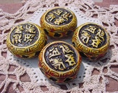 Bold Oriental Graphics Vintage Lucite Beads