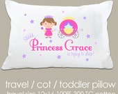 Personalized princess TODDLER pillow and case  - cute princess pillow for your little princess