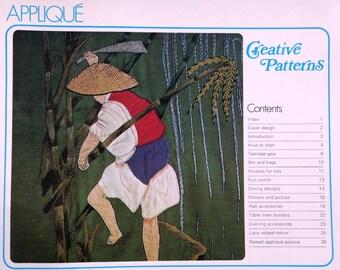 1976 APPLIQUE Creative PATTERNS CRAFT Book