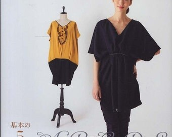 Tunic & One-Piece Straight Stitch Dress by Sato Watanabe, Japanese Easy Sewing Pattern Book for Japanese Style Women Clothing Clothes, B1267