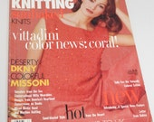 Vogue Knitting Magazine Back Issue - Spring/Summer 1993