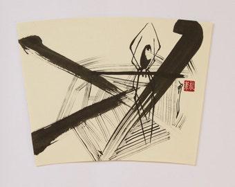 ink drawing, Japanese ink art, Halloween art,  insects art, insects drawing, Halloween spider, Abstract spider, Japanese horrer night, art
