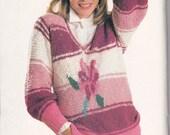 Crochet Iris V-Neck Pullover / Vintage Crochet Pattern / Instant Download