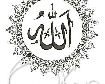 MACHINE EMBROIDERY DESIGN - Allah word. Quran. Islamic surah. Muslim embroidery
