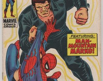 Amazing Spider-Man; Vol 1, 73, Silver Age Comic Book.  FN.  June 1969.  Marvel Comics.