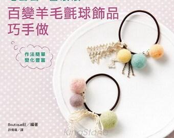 Handmade Wool felt balls and accessories mascot --- Chinese Craft Book