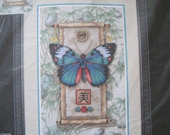"""Needlepoint Kit - Butterfly on Scroll - 10"""" x 16"""" - Dimensions - NEW NIP"""