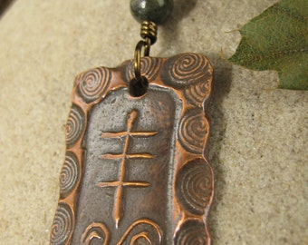 Heather, Copper Pendant, Ogham Jewelry, Connemara Marble, Copper, Pagan Jewelry, Irish Jewelry, Celtic Tree Oracle, Copper Ogham Jewelry