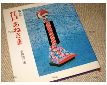 Chiyogami Origami Geisha Paper Dolls Japanese Pattern Book out of print