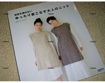Japanese Pattern Book Knit and Crochet Shawls and Shoulder Coverups