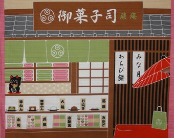 Furoshiki Cloth 'Old Kyoto Sweet Shop' Cotton Japanese Fabric w/Free Insured Shipping