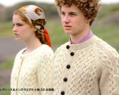 Traditional Knitting Ireland Aran Sweaters and More!   - Japanese Craft Book