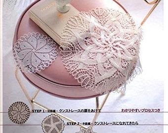 Beautiful German Kunststricken Lace - Japanese Craft Book