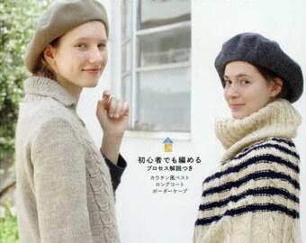 Hand Knit Story Odekake Knit Vol 5 - Japanese Craft Book