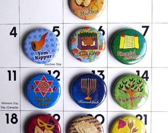 Jewish Holidays Calendar Magnets, Jewish Art, Jewish Gifts, Fridge Magnet Set (Set of 10)