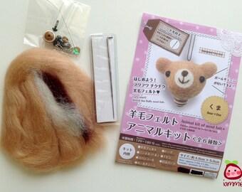 Needle Felt, Kit, felt, DIY, needle felting, bear, doll, wool, animal, keychain, key chain, toy, brown, kid, craft, soft, cute, mascot