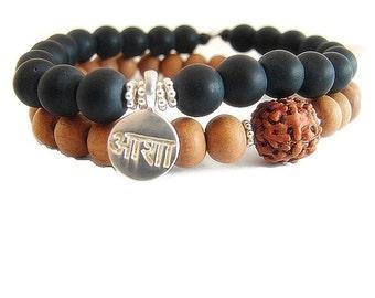 Shivas Eternal Law of Nature Compassion For Mankind Bracelet Stack - Yoga Jewelry, Mala Bead, Prayer beads, Sanskrit jewelry, Yoga Bracelets