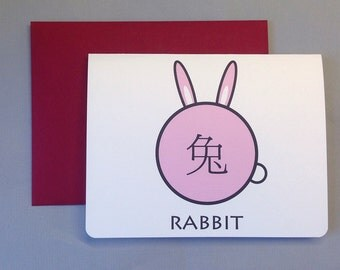 Brown/Pink/White Rabbit Chinese New Year A2 Folded Card