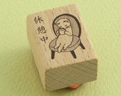 """Japanese Cat Wooden Rubber Stamp - Cat Sitting on Sofa """"Relaxing"""" - Pottering Cat"""