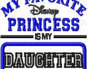Mens Adult Disney - My Favorite Princess - Shirt, Polo, or Tank  Adult - You Customize - Personalization