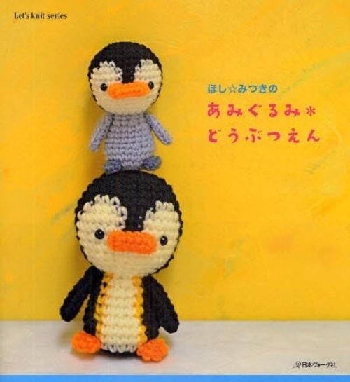 Japanese Amigurumi Doll Patterns : Kawaii Amigurumi Animal Doll Patterns Japanese Crochet