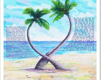 Personalized Ketubah: Tropical Romance