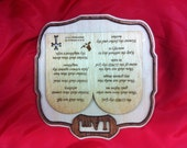 Ten Commandments Wood Plaque with Stand